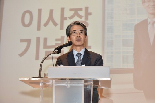 """46돌 맞은 화재보험協 """"고객 맞춤형 서비스 차별화"""""""